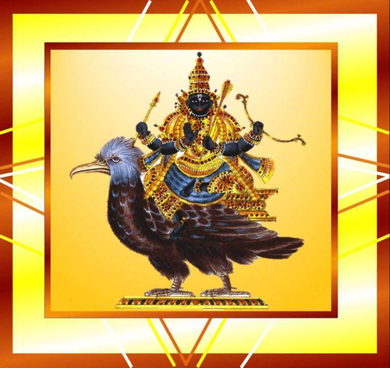 Saturn Shani Sade Sati Puja Online