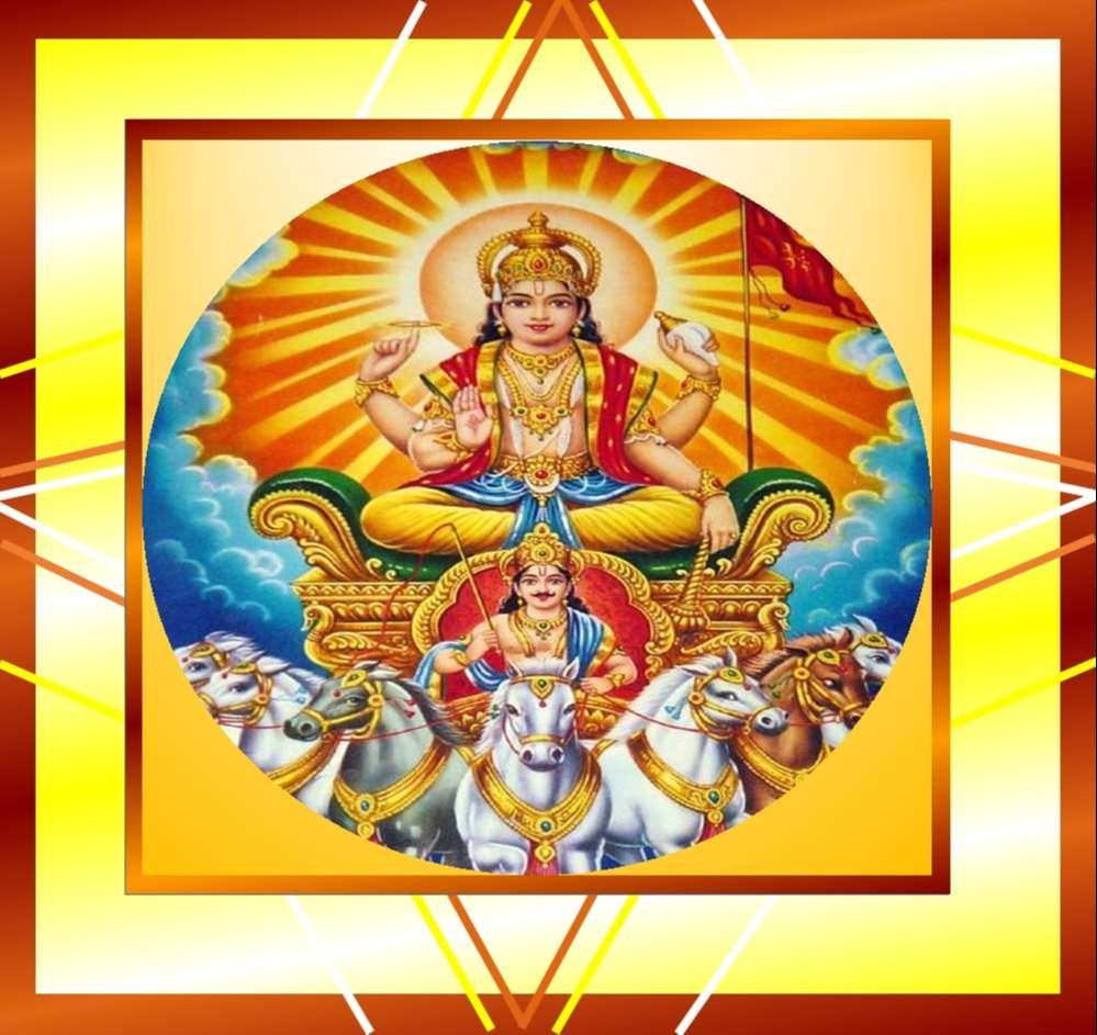 Sun Surya Online Puja