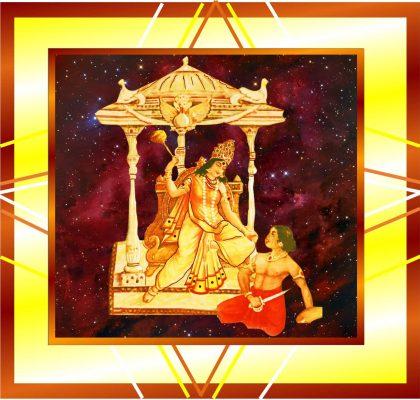 Baglamukhi Puja Anushthan